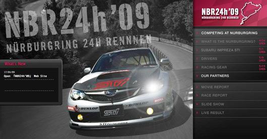 Subaru STi 24h race website